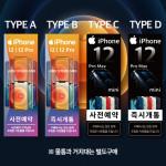 ■ 아이폰12 / PRO / mini / PRO Max (사전예약,즉시개통) Y배너 현수막 공동구매